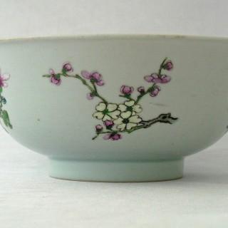Yongzheng  Famille Rose Porcelain Bowl