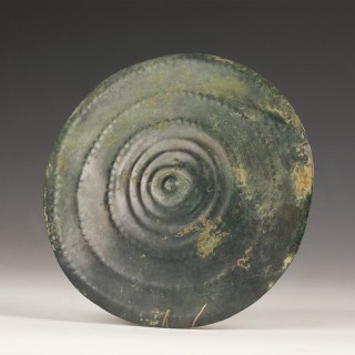 Bronze Age Bronze Shield Boss