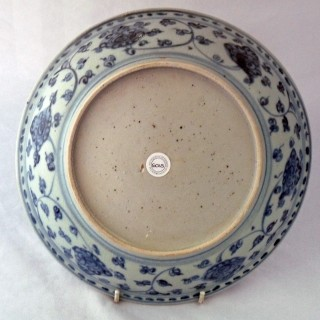 Ming Blue and White Porcelain Plate
