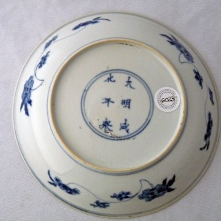 Kangxi Blue and White Saucer Plate