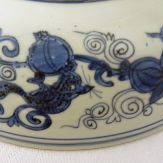 Ming Blue and White Porcelain Charger