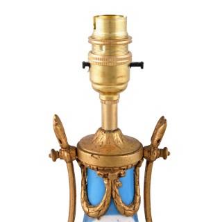 Sévres Porcelain Table Lamp