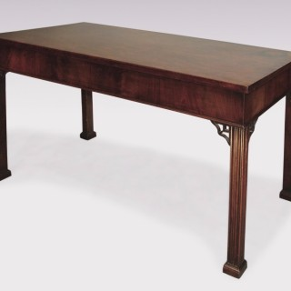 An unusual Chippendale period mahogany Centre/Serving Table.