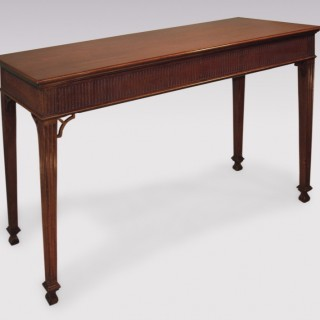 18th Century Chippendale period mahogany Serving Table.