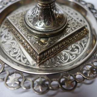 Antique Turkish Silver Spice Box