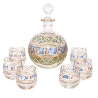 Antique set of enameled Russian vodka glasses and decanter