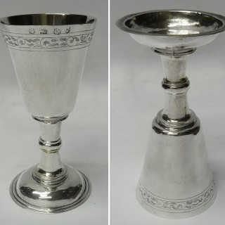 Elizabeth I Silver Chalice and Cover dated 1573