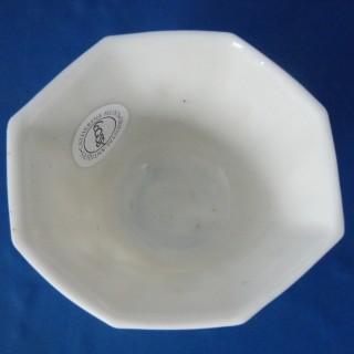 Kangxi Blanc de Chine  Octagonal Libabtion Cup