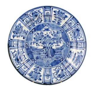 Chinese Qianlong Porcelain Plate