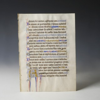 Medieval Book of Hours Leaf with Illumination