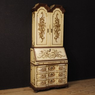 Spanish Trumeau in Lacquered and Gilt Wood from 20th Century
