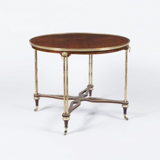 A Mahogany and Brass Centre Table
