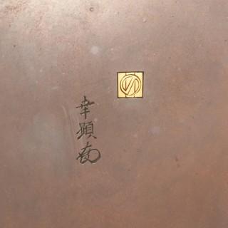 LARGE EXHIBITION QUALITY JAPANESE MIXED METAL VASE - YUKIAKI FOR NOGAWA