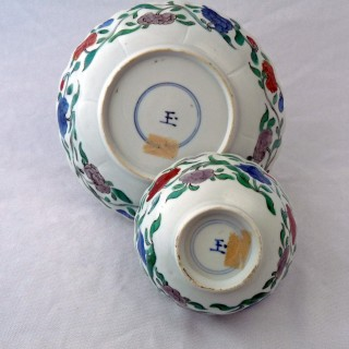 Kangxi Famille Verte Fluted Tea Bowl and Saucer