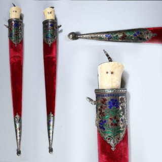 HOLLOW GROUND LUCKNOW ENAMEL DAGGER