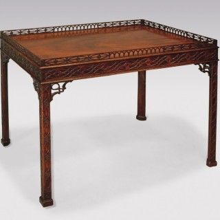 Mid 18th Century Chippendale period mahogany Silver Table