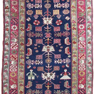 Antique Karabagh Wedding rug