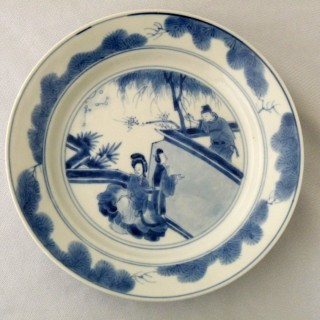 Kangxi Blue and White Small Plate