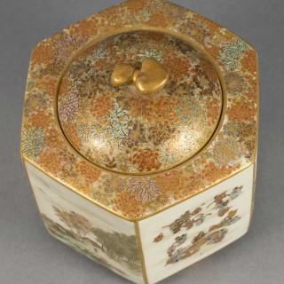 A SUPER CONDITION JAPANESE SATSUMA KORO - YABU MEIZAN