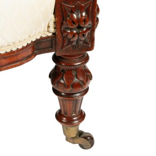 Victorian Carved Walnut Settee