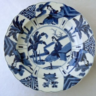 Kangxi Blue and White Mark and period Klapmuts Bowl