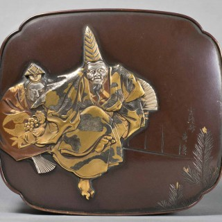 NICE QUALITY  JAPANESE MIXED METAL BOX BY THE MIYAO EISUKE COMPANY
