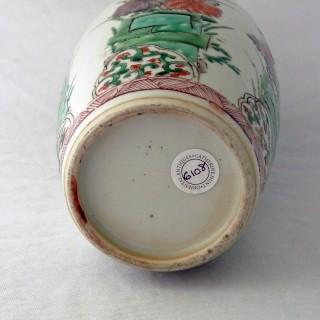 Kangxi Famille Verte Baluster Vase