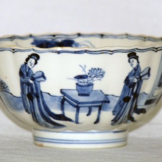 Kangxi Blue and White Moulded Bowl