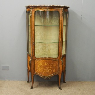 Serpentine Front Kingwood Display Cabinet