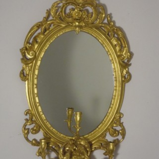 An Attractive Victorian Gilded Oval Wall Mirror