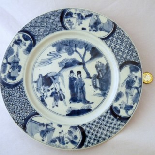 kangxi Mark and period Blue and White Plate