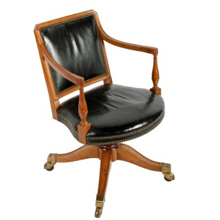 Leather Desk Arm Chair