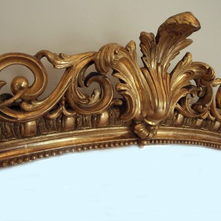 19TH CENTURY FRENCH WATER GILT PIER GLASS