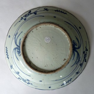 Ming - Wanli - Blue and White deep Charger