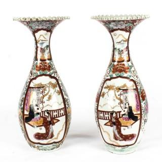 Antique Pair Japanese Meiiji Imari Porcelain Vases C1880
