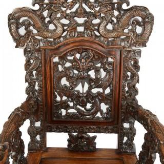 19th Century Chinese Hardwood Armchair