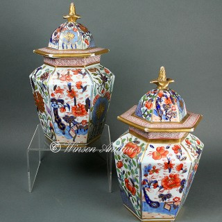 A PAIR OF MASON'S IRONSTONE CHINA VASES