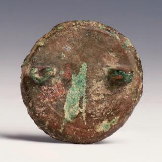 Bronze-Age Bronze Shield Boss