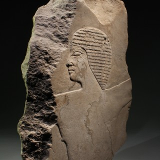 An Egyptian Old Kingdom Limestone Relief Fragment