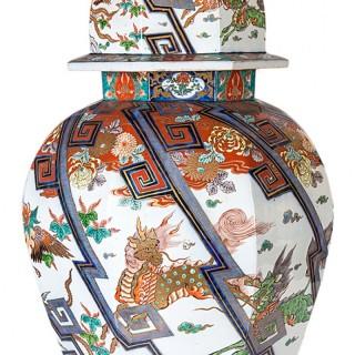 Large 19th Century Imari lidded vase.