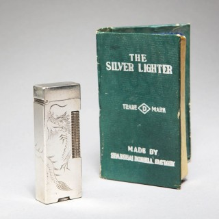 THE SILVER LIGHTER – SHANGHAI DUNHILL FACTORY – GREEN BOOK