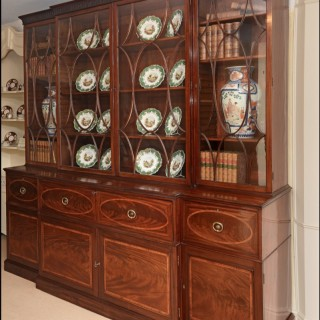 Hepplewhite period mahogany breakfront or wing BOOKCASE