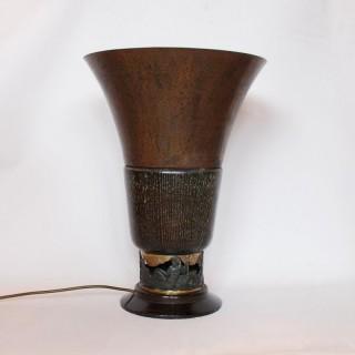 Art Deco Uplighter Table Lamp
