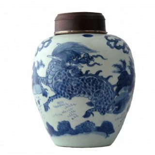 Transitiona / Shunzhi Blue and White Jar