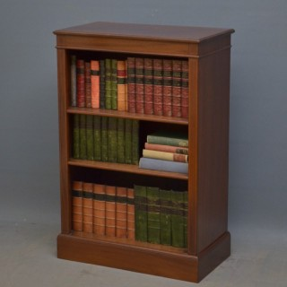 Edwardian Mahogany Low Bookcase