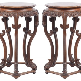 Pair late 19th Century Chinese burr wood stands / side tables