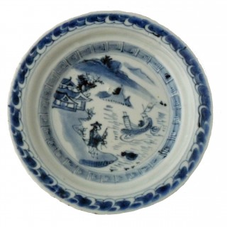 Chinese Transitional Blue and White Saucer
