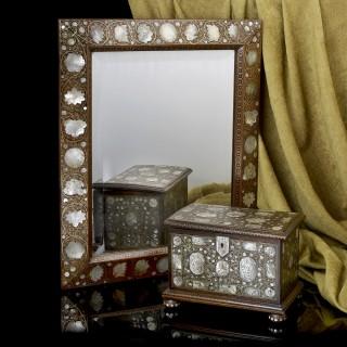 A Walnut Mirror c.1670-1680