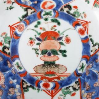 18th Century Chinese Qing Kangxi Plate