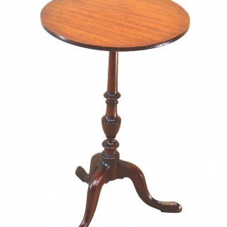 English 18th Century Georgian Mahogany Antique Wine Table